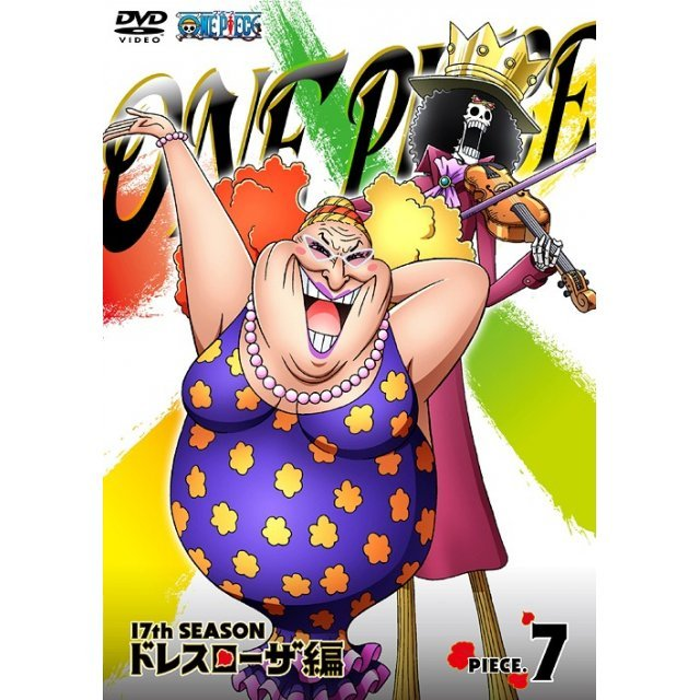 One Piece 17th Season Dressrosa Hen Piece 7
