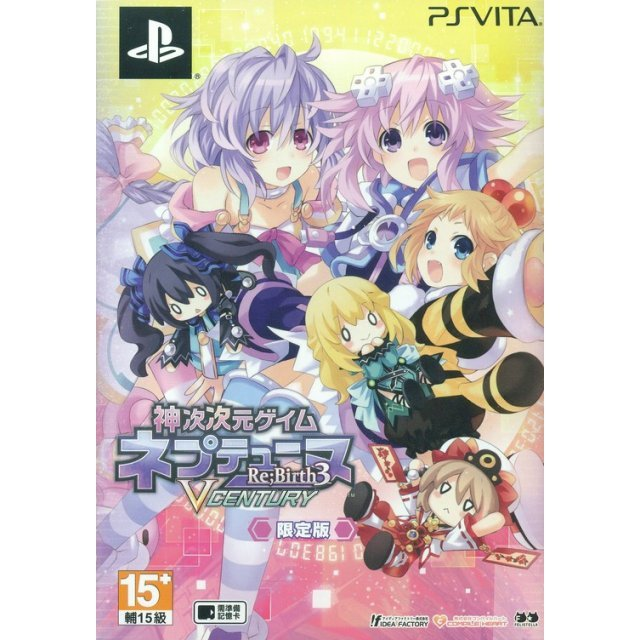 Shin Jijigen Game Neptune Re;Birth 3 V Century [Limited Edition] (Japanese)