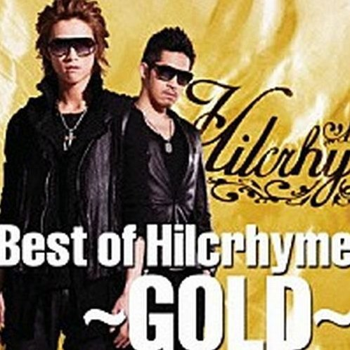 Best Of Hilcrhyme - Gold [SHM-CD Limited Edition]