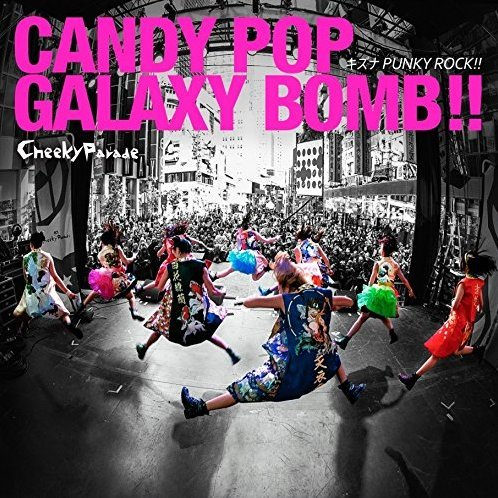 Candy Pop Galaxy Bomb / Kizuna Punky Rock [CD+Blu-ray]