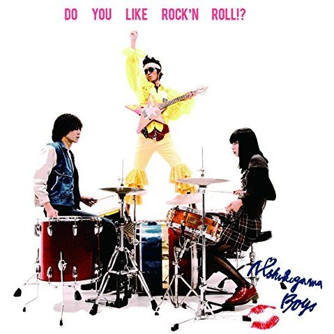 Do You Like Rock'n Roll? [CD+DVD Limited Edition]