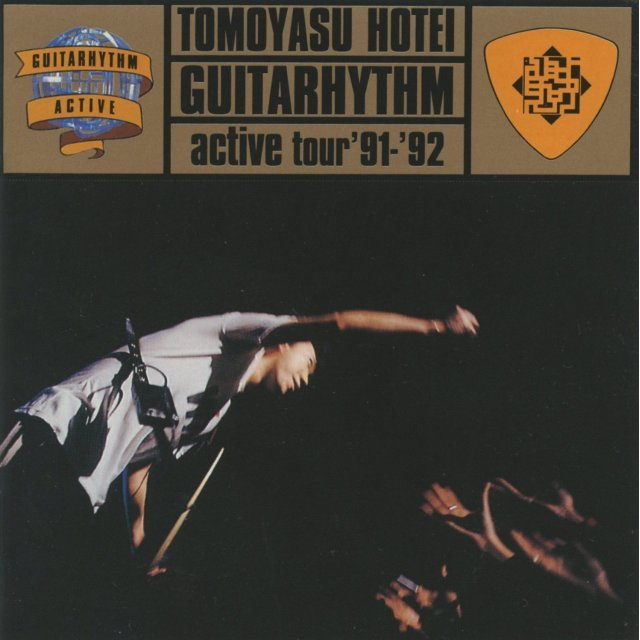 Guitarhythm Active Tour '91-'92 [SHM-CD]