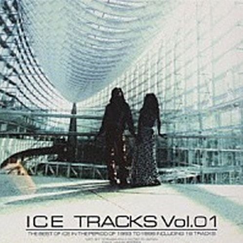 Ice Tracks Vol. 1 [SHM-CD Limited Edition]