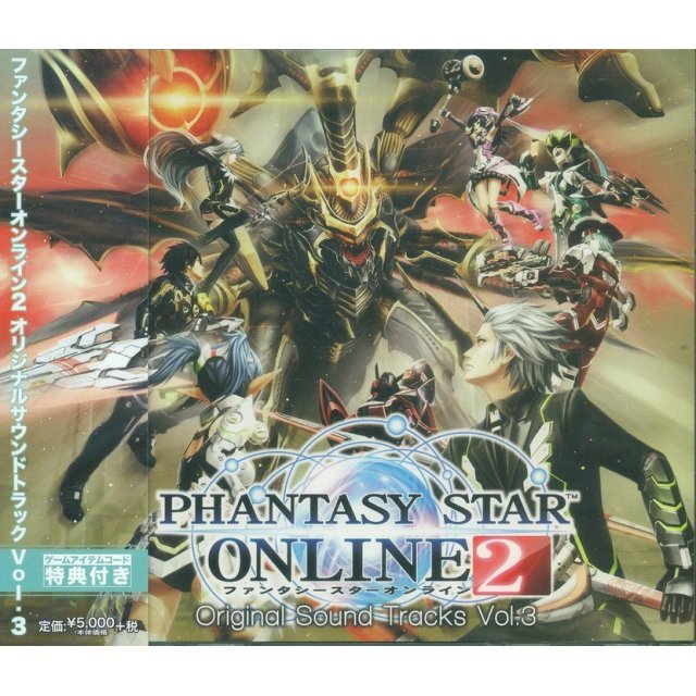 Phantasy Star Online 2 Original Soundtrack Vol.3
