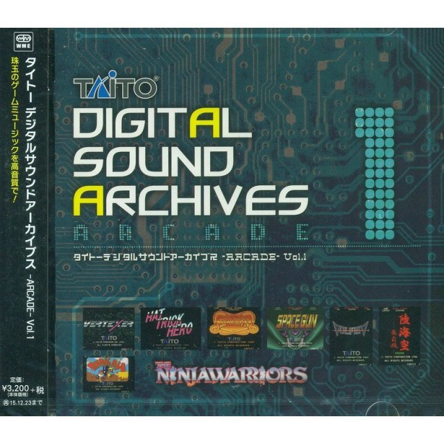 Taito Digital Sound Archive - Arcade Vol.1