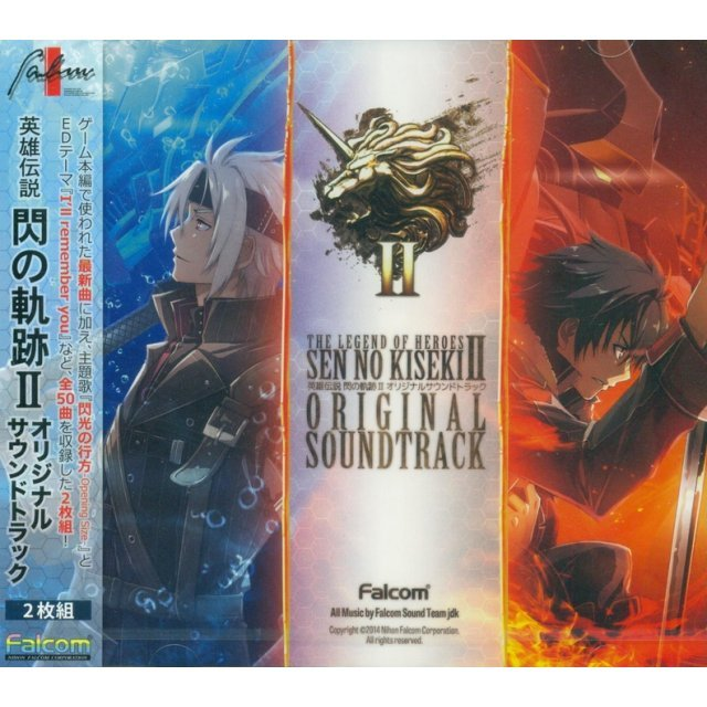 The Legend of Heroes: Sen No Kiseki 2 Original Soundtrack