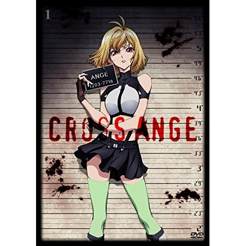 Cross Ange: Tenshi To Ryu No Rondo Vol.1 [Limited Edition]