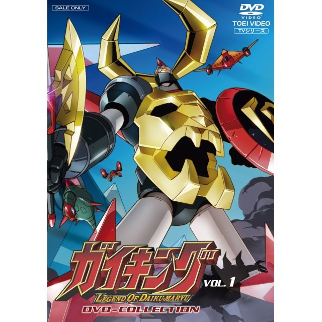 Gaiking Legend Of Daiku-Maryu Dvd Collection Vol.1