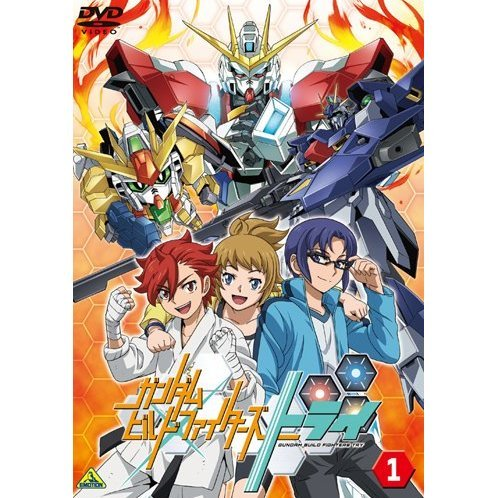 Gundam Build Fighters Try Vol.1