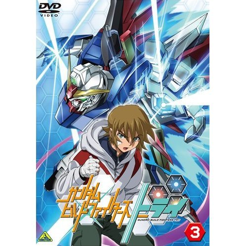 Gundam Build Fighters Try Vol.3