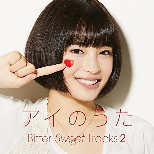 Ai No Uta Bitter Sweet Tracks 2 Mixed By Q;indivi+