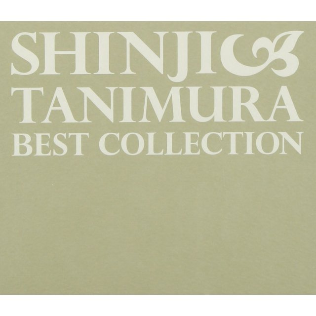Best Collection - Ii Hi Tabidachi [Limited Edition]