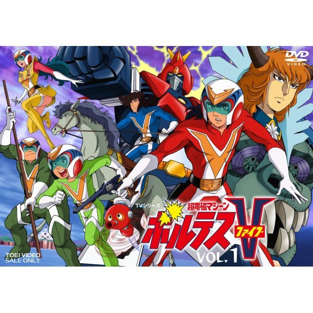 Chodenji Machine Voltes V Vol.1