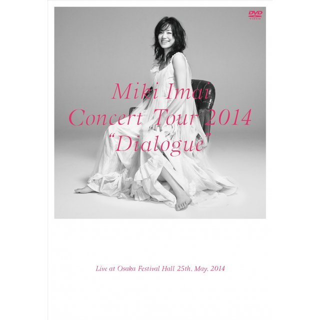 Concert Tour 2014 Dialogue - Live At Osaka Festival Hall