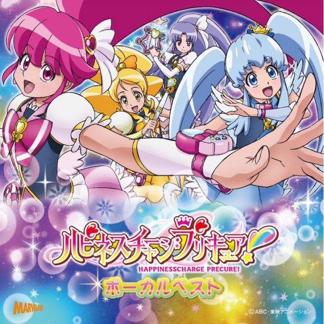 Happinesscharge Precure Vocal Best