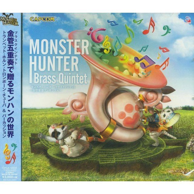 Monster Hunter Brass Quintet - Kinkan Gakki Ensemble