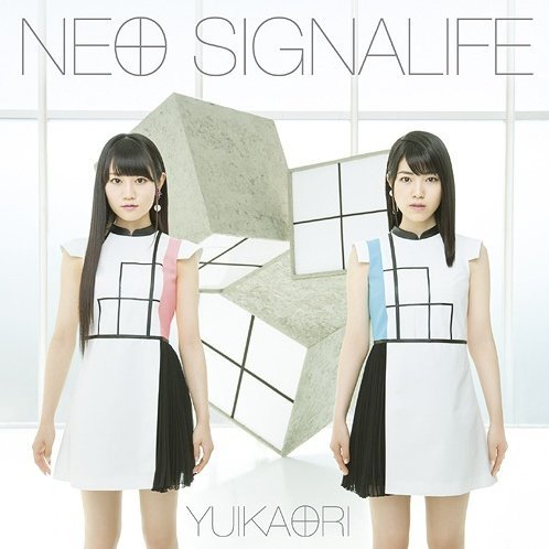 Neo Signalife [CD+DVD Limited Edition]