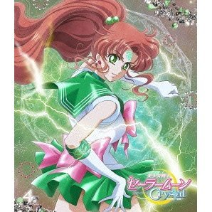 Pretty Guardian Sailor Moon Crystal Vol.4