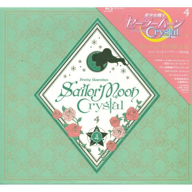 Pretty Guardian Sailor Moon Crystal Vol.4 [Limited Edition]