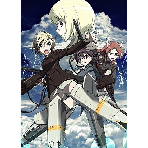 Strike Witches Operation Victory Arrow Vol.1 Saint Trond No Raimei [DVD+CD Limited Edition]