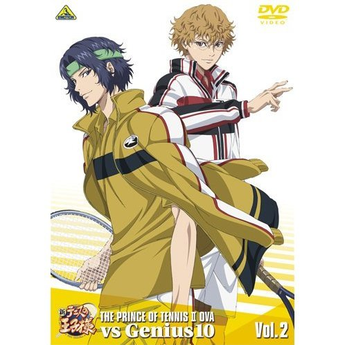 Prince Of Tennis Ova Vs Genius 10 Vol.2 [Limited Edition]
