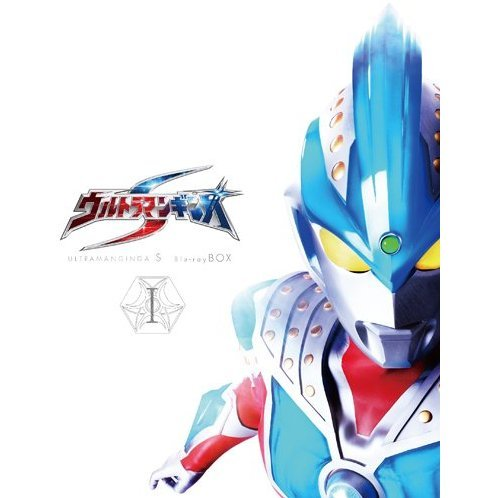Ultraman Ginga S Blu-ray Box Vol.1