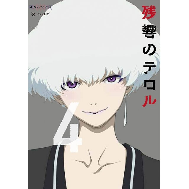 Zankyo No Terror Vol.4