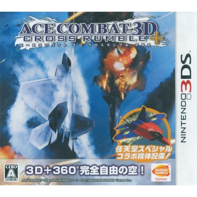 Ace Combat 3D: Cross Rumble Plus