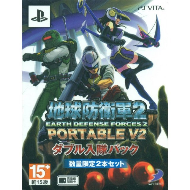 Earth Defense Forces 2 Portable V2 [Double Pack] (Japanese)