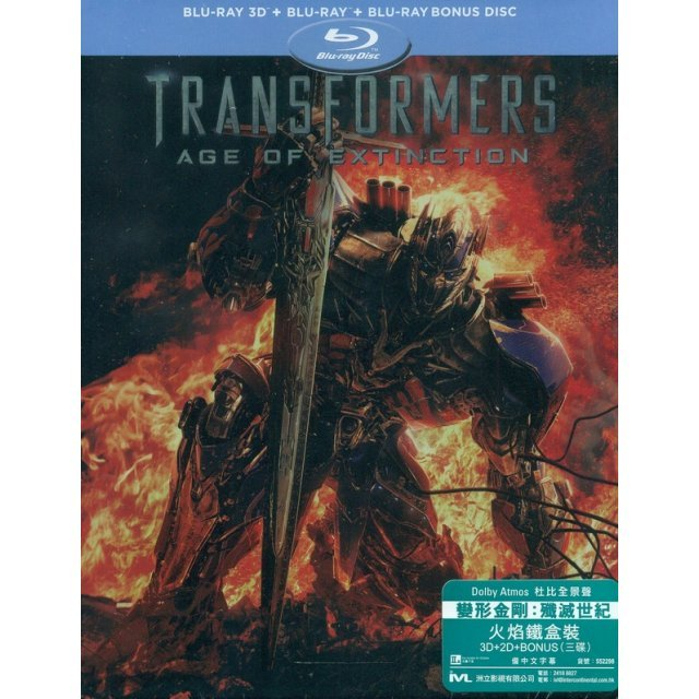 Transformers: Age of Extinction [3D+2D Blu-ray+Bouns Disc Steelbook Edition]