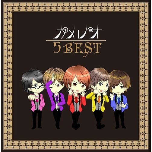 5 Best [CD+DVD Limited Edition]