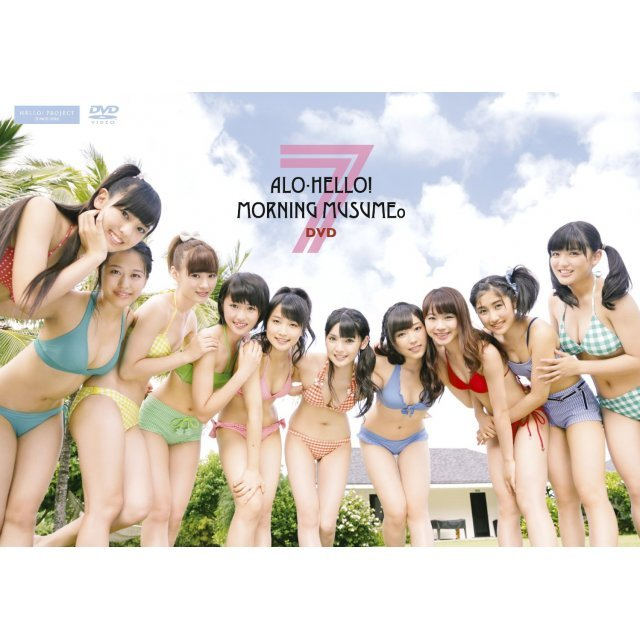 Alo-hello 7 Morning Musume Dvd
