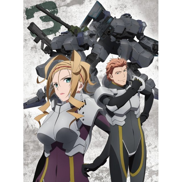 Shirogane No Ishi Argevollen Vol.3 [Limited Edition]
