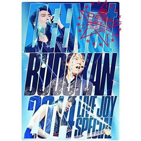 Deen At Budokan 2014 - Live Joy Special [Limited Edition]