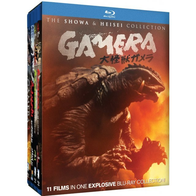 Gamera HD Bundle Collection