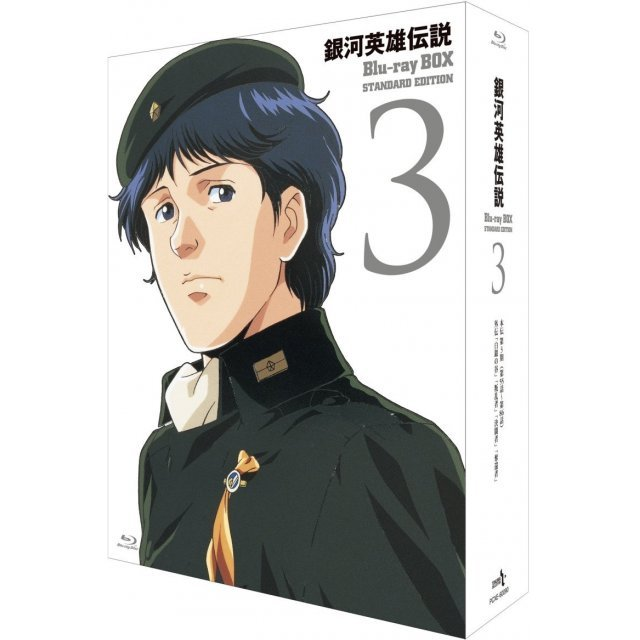 Ginga Eiyu Densetsu Blu-ray Box Standard Edition Vol.3 [Priced-down Reissue]