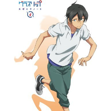 Glasslip Vol.4