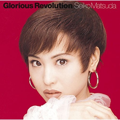 Glorious Revolution [Blu-spec CD2]