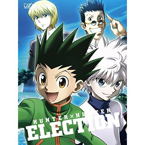 Hunter X Hunter Senkyo Hen Blu-ray Box