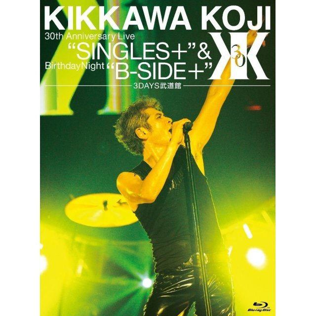 Kikkawa Koji 30th Anniversary Live - Singles+ & Birthday Night B-Side+ (3 Days Budokan) [Limited Edition]
