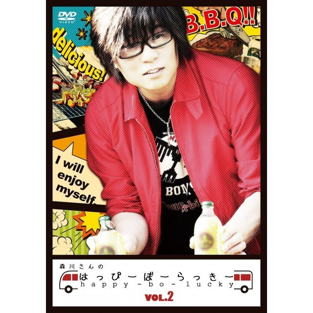 Morikawa-san No Happy Borakki Vol.2