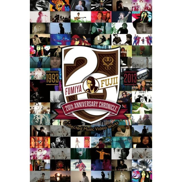 Fumiya Fujii 20th Anniversary Chronicle - Collected Music Video Works 1993-2013