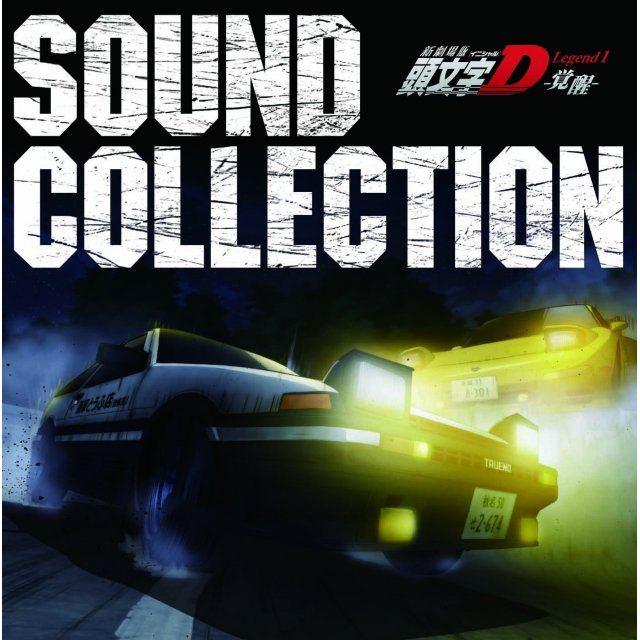 New Movie Initial D Legend 1 Kakusei Sound Collection