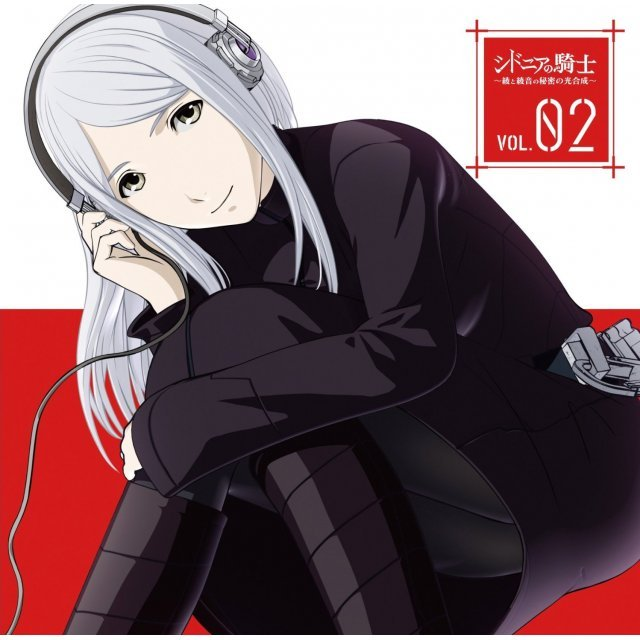 Radion Cd Knights Of Sidonia - Aya To Ayane No Himitsu No Kogosei Vol. 2