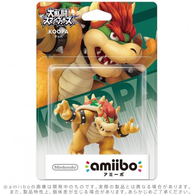 amiibo Super Smash Bros. Series Figure (Koopa)