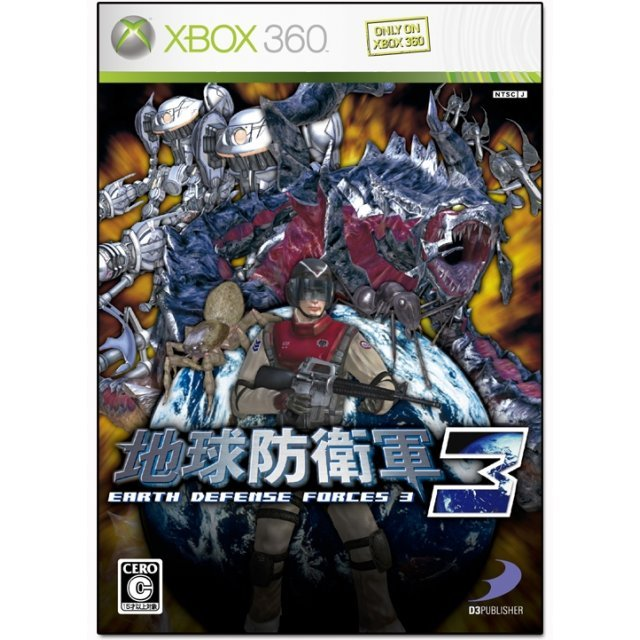 Chikyuu Boueigun 3 / Earth Defense Forces 3 (Pre-owned)