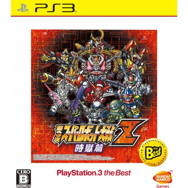 Dai-3-Ji Super Robot Taisen Z Jigoku-hen (PlayStation 3 the Best)