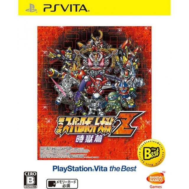Dai-3-Ji Super Robot Taisen Z Jigoku-hen (Playstation Vita the Best)