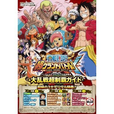 One Piece Super Grand Battle! X Official Strategy Guide