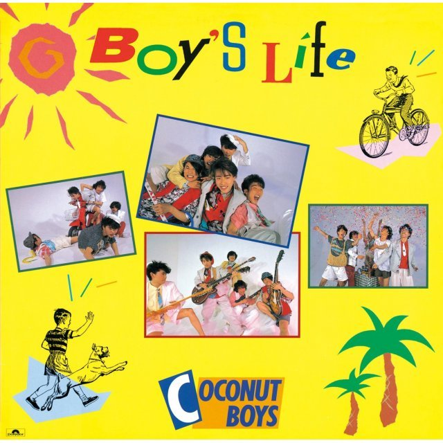 Boy's Life [SHM-CD]